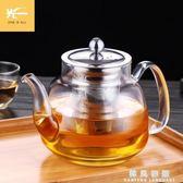 玻璃泡茶壺家用過濾加厚耐熱小大號功夫蒸煮茶具套裝高溫單水壺器  韓風物語