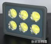 戶外燈 LED投光燈超亮大功率戶外防水200W300W400W塔吊燈射燈600W探照燈 MKS 歐萊爾藝術館