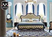 【大熊傢俱】KFD 8603 輕奢華 典雅 歐式 雙人床架 雙人床 床頭櫃 妝台 妝鏡 臥室