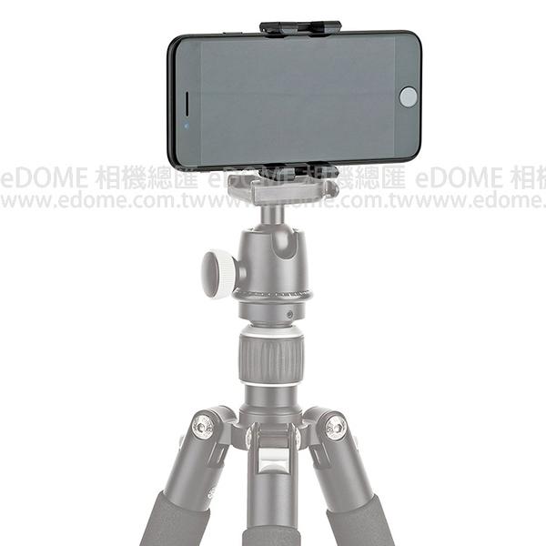 JOBY Grip Tight ONE Mount 通用型手機支架 (3期0利率 台閔公司貨) JB15 JB01490 萬用夾 固定夾