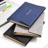 簡約活頁筆記本文具a5本子可拆創意日記本辦公記事本定製可印LOGO【父親節好康八八折】