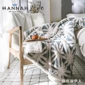 加厚法蘭絨被子小毛毯女保暖冬季珊瑚絨午睡蓋腿毯單人辦公室毯子 AW15891【棉花糖伊人】