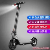 電動滑板bremer電動滑板車可拆卸鋰電池便攜折疊成人代步車男女代駕電瓶車 MKS摩可美家