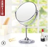 台式化妝鏡宿舍梳妝小鏡子隨身折疊公主鏡女書桌面學生旋轉雙面鏡