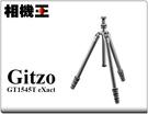 ☆相機王☆Gitzo Traveler GT1545T eXact 碳纖維腳架〔1號腳管〕公司貨