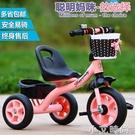 米賽特寶寶兒童三輪車腳踏車2-6歲大號手推車自行車小孩車子童車 NMS小艾新品