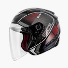 【東門城】SOL SO-7E 幻影(黑白) 半罩式安全帽 雙鏡片