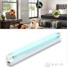 消毒燈殺菌燈除螨紫外線燈110V 220...