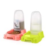 寵物飲水器狗狗兩用自動喂食喂水機狗食盆狗碗狗貓通用