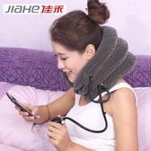 頸椎牽引器家用充氣式牽引器頸部拉伸脖子頸托護頸