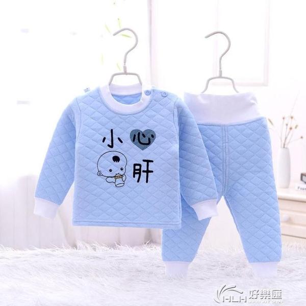嬰幼童裝系列 兒童保暖內衣套裝男女寶寶秋冬純棉加絨加厚衛生衣衛生褲兩件套0-4歲 好樂匯
