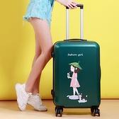 行李箱行李箱旅行密碼拉桿箱子萬向輪男女學生可愛韓版小清新卡通24寸LX 晶彩 99免運