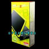 【N2DS主機 可刷卡】☆ NEW 2DS LL 黑 X 萊姆綠色 黑色 ☆【日規全新品】台中星光電玩