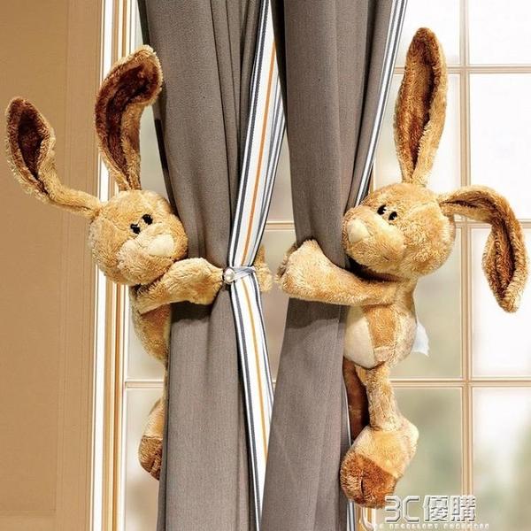 可愛卡通創意窗簾扣綁帶兔子公仔輕奢北歐簡約現代裝飾夾抱扣玩偶 3C優購
