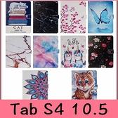 【萌萌噠】三星 Tab S4 (10.5吋) T830 T835 新款彩繪大理石&動物 可支架插卡 全包平板皮套 平板殼