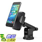 [106美國直購] Anker Dashboard Cell Phone Mount,Windshield Car Mount Phone Holder 手機座