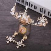 新款新娘結婚簡約皇冠水晶串珠頭飾耳環聚會造型婚禮服配飾品 全館八八折下殺