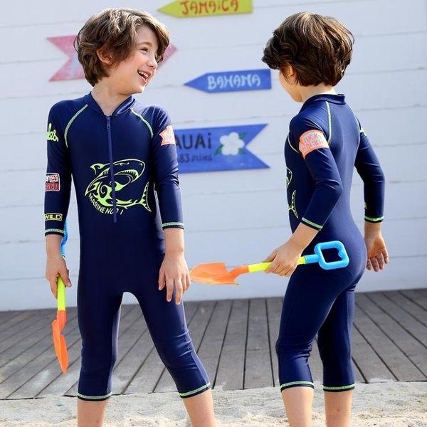 水母衣兒童泳衣男童中大童長袖連體游泳衣男孩韓版防曬沖浪潛水服水母衣聖誕狂歡好康八折