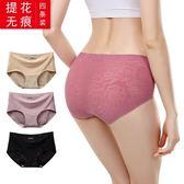 【4條裝】內褲女中腰無痕冰絲透氣性感棉質檔蕾絲三角短褲女大碼