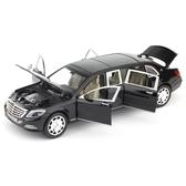 原廠1:24奔馳邁巴赫加長版汽車模型六開門仿真合金車男孩玩具車
