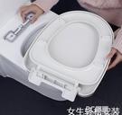 潛水艇馬桶蓋配件加厚坐便蓋通用廁所板U型家用座便蓋子老式坐圈 3C優購