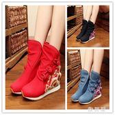 中筒靴 秋冬民族風繡花靴子坡跟女靴布鞋平底中筒媽媽棉靴內增高跟 ZJ2642【雅居屋】