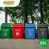四色垃圾分類桶20L大號40/60垃圾桶戶外可回收有蓋箱塑料廚余家用「Top3c」