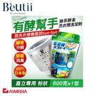 AIMEDIA 艾美迪雅 直立式洗衣槽專用清潔劑 添加綠茶酵素 600g 洗衣機 清潔 日本暢銷品牌 公司貨