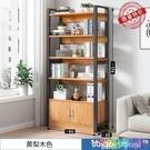 書架落地簡約鋼木臥室收納鐵藝櫃子帶櫃門客廳簡易多層書櫃置物架 2021新款書架