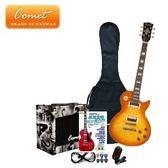 【Comet吉他專賣店/吉他套餐】Comet  Les Paul SBSH1  虎紋電吉他全配備套餐   電吉他  頂級