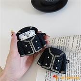 小香風衣服airpods保護套硅膠一二代蘋果無線藍牙耳機包耳機盒【小獅子】