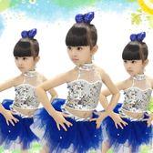 六一兒童節演出服裝幼兒蓬蓬裙亮片女童爵士舞蹈服跳舞紗裙表演服