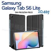 【卡斯特】三星 Samsung Galaxy Tab S6 Lite 10.4吋 SM-P610/SM-P615 專用 側掀皮套/三折保護套-ZW