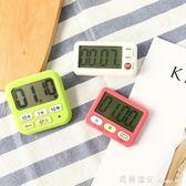 日本廚房鬧鐘提醒器大聲定時器烘焙計時器定時廚房計時器倒計時鐘 中秋節特惠