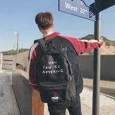 學院風韓版校園帆布背包書包男時尚潮流青少年初中高中學生雙肩包 【PINKQ】