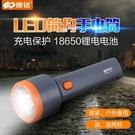 康銘LED手電筒家用可充電強光超亮多功能小便攜遠射應急照明戶外 小山好物