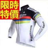 自行車衣套裝-別緻焦點簡單熱賣男長袖單車衣55u13【時尚巴黎】