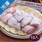 台灣黃金放山雞切塊(800G±5%/盒)X10【愛買冷凍】