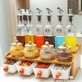 調味罐廚房用品玻璃調味瓶罐調味盒家用陶瓷調料瓶罐調料盒套裝鹽罐組合 igo陽光好物