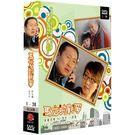 馬文的戰爭 DVD ( 林永健/宋丹丹/李崇霄/夏立薪 )