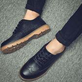 男鞋布洛克男鞋子英倫風黑色夏季透氣男士休閒小皮鞋潮流百搭