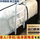 床邊扶手床邊起身扶手老人床上護欄起床扶手起床器助力架出口歐美 小山好物