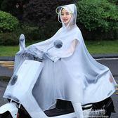 機車雨衣雨衣自行車雨披騎行男女成人韓國時尚透明雨 全館9折