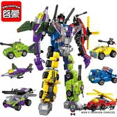 限時8折秒殺啟蒙變形金剛拼裝玩具益智7兒童6周歲9-10歲兼容積木男孩子