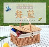 野餐籃 藤編野餐籃手提籃竹編買菜購物籃展示零食郊遊水果籃子輕便菜藍水 酷3c達人NMS