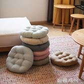 棉麻椅子墊子地上座墊榻榻米加厚圓形坐墊椅墊家用學生藤椅屁股墊 歐韓時代