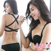 美背內衣 全方位美人 多穿式3.5公分超加厚爆乳杯組  黑色 - Ayu's