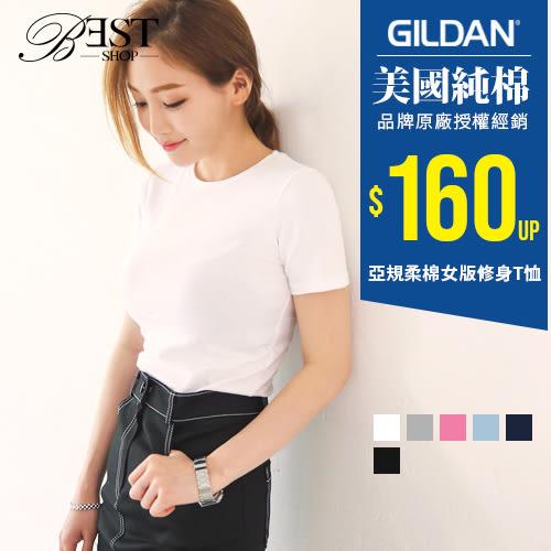 GILDAN經銷商 修身女T 美國棉 圓領素面短T 內搭T恤 76000L型【GD76000L】