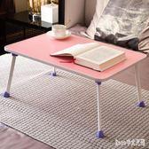 折疊桌 桌學習簡約小桌子大學生做桌懶人桌家用簡易床上書桌LB3781【Rose中大尺碼】
