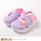 女童鞋 Hello kitty正版防水輕量鞋 魔法Baby